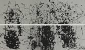 Флора и фауна. Из цикла Метаморфозы». Лист 5.  2002  Фольга, смеш. техн., темпера  70х100 _1